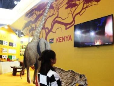 肯尼亚首次亮相西洽会 6月17日前办签证可免费